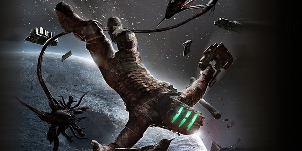 DEAD SPACE1