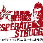 No More Heroes 2: Desperate Struggle Trailer