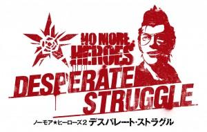 no-more-heroes-2-desperate-struggle-wallpaper