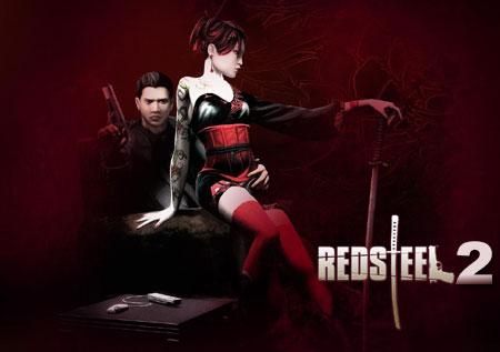 redsteel2
