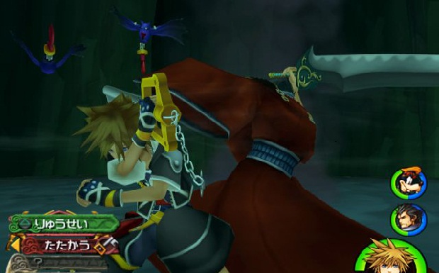 It has been nearly six years since Kingdom Hearts 2. We've earned the next proper instalment by now