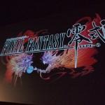 Final Fantasy Agito XIII renamed to Type 0