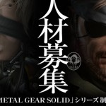 Metal Gear Solid 5 to be released in 2014 – report