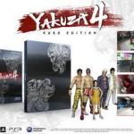 Game has Yakuza 4 Steelbook Edition waiting for you