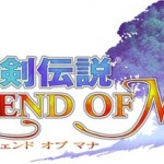 Legend Of Mana Coming To PSN