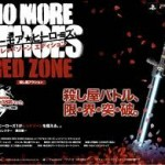 Japanese trailer for No More Heroes: Red Zone shows new features