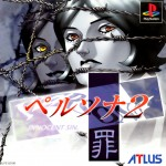 Persona 2: Innocent Sin Coming To PSP, In English!