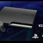 PS3 finally gets a price cut of $50