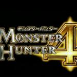 Monster Hunter 4 Announced For The 3DS