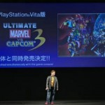 Ultimate Marvel vs. Capcom 3 Vita touch inputs detailed