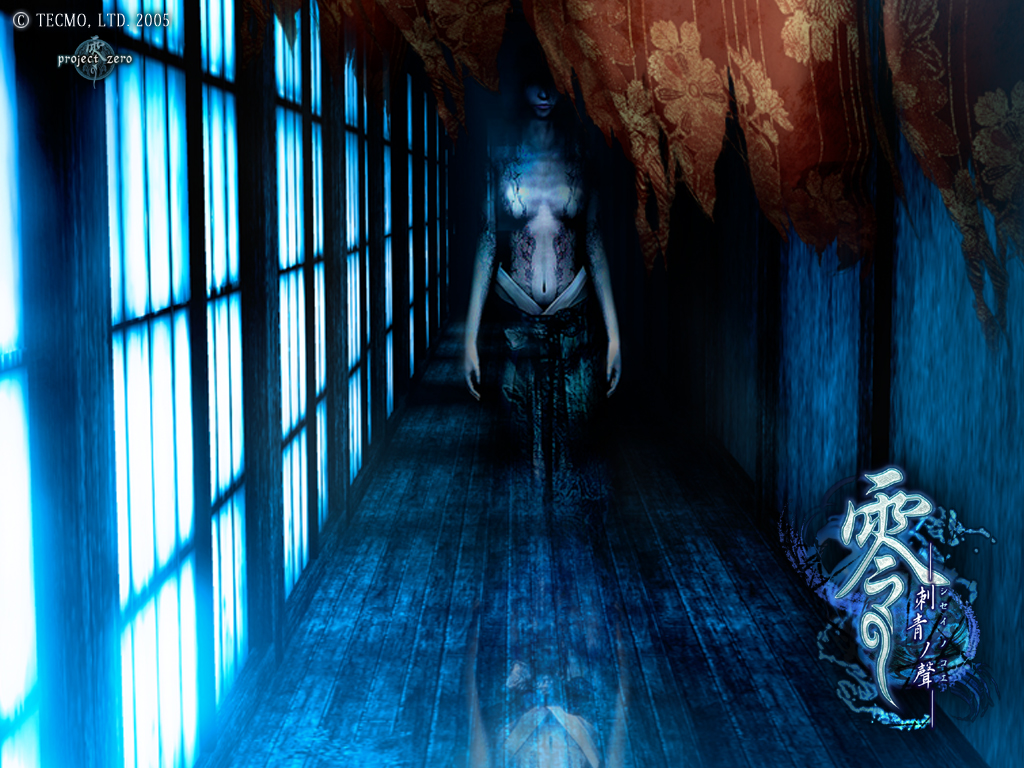 New Project Zero/ Fatal Frame For Wii Still In The Works