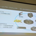PS3 to support 4k stills with a Firmware Update