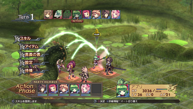 announce release dates for the Agarest: Generations of War Zero DLC