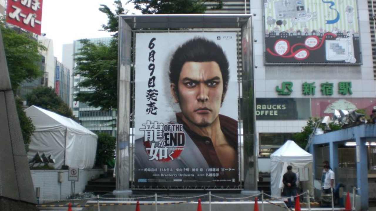 Walkthrough yakuza 5 Part 2