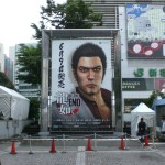 Two new Yakuza 5 videos show driving and combat