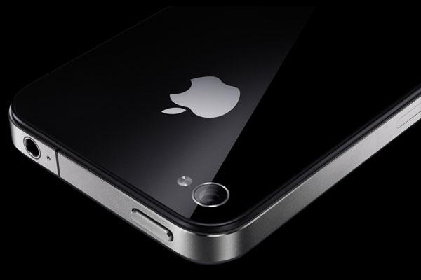 ios iphone 4