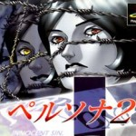 Persona 2 Gets Australian Release Date, Collectors Edition Detailed