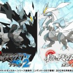 First Pokemon Black/White 2 footage coming next week