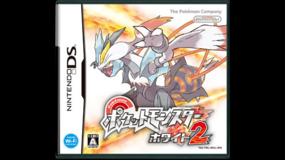 Pokemon Black and White 2 box arts released « Video Game ...