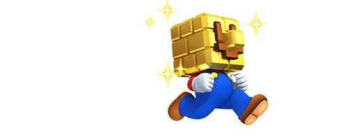 229860-New Super Mario Bros 2 Header 2505thumb