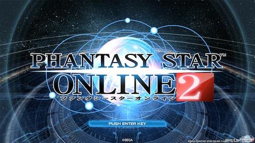 Phantasy_Star_Online_2_01
