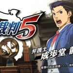 Ace Attorney 5 – Official Western Release Date Announced + Trailer