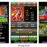 Dragon Collection Announced for GREE Platform in North America
