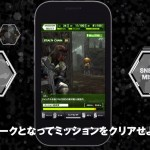 Metal Gear Solid: Social Ops Shutting Down on December 13th