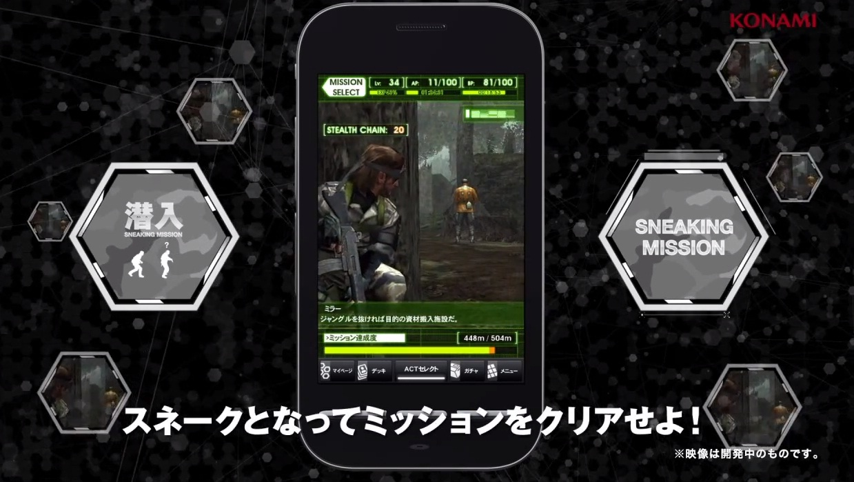 metalgearsolidsocialops_001