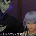 Kingdom Hearts 1.5 HD Remix_002