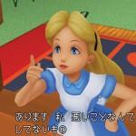 Kingdom Hearts 1.5 HD Remix_005
