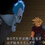 Kingdom Hearts 1.5 HD Remix_007