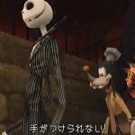 Kingdom Hearts 1.5 HD Remix_009