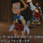 Kingdom Hearts 1.5 HD Remix_010