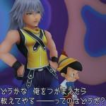 Kingdom Hearts 1.5 HD Remix_011
