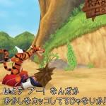 Kingdom Hearts 1.5 HD Remix_013