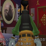 Kingdom Hearts 1.5 HD Remix_016