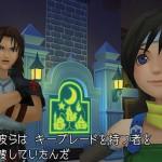 Kingdom Hearts 1.5 HD Remix_017
