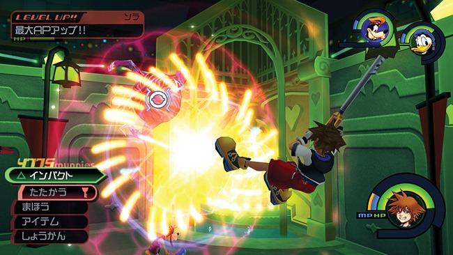 Kingdom Hearts 1.5 HD Remix_021