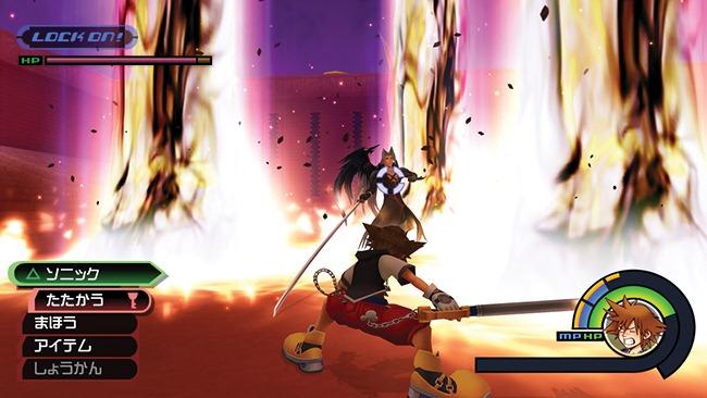 Kingdom Hearts 1.5 HD Remix_024