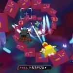 Kingdom Hearts 1.5 HD Remix_031