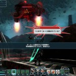 Phantasy Star Online 2_darkers_den_03