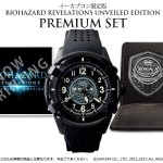 Biohazard Revelations Limited Edition_02