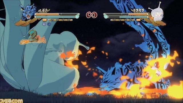 Naruto Shippuden Ultimate Ninja Storm 3_Tailed Beast Battles