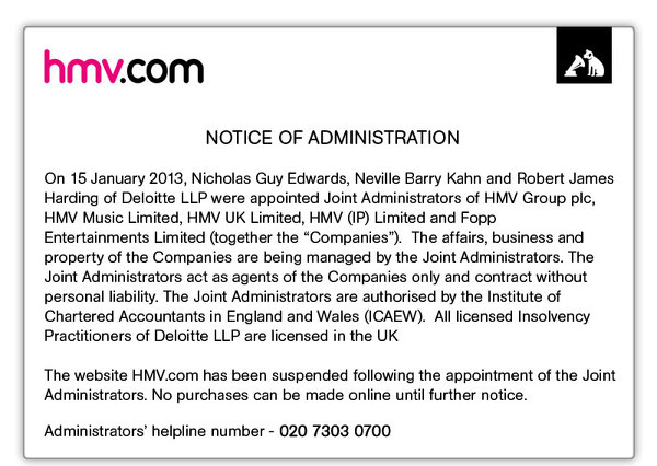 hmv adminstration