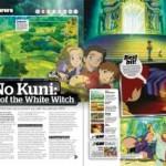 nino no kuni_gamesmaster uk review_01