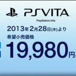Sony drops Vita's price in Japan