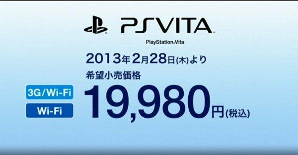 Vita price cut