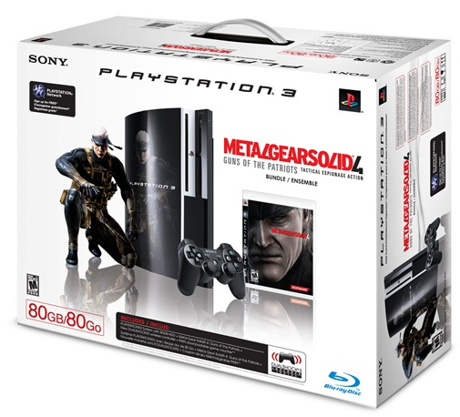 ps3bundle