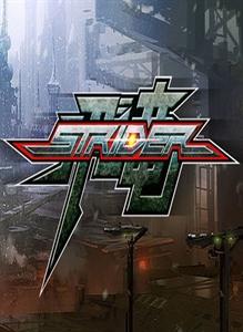 Strider box art_Xbox